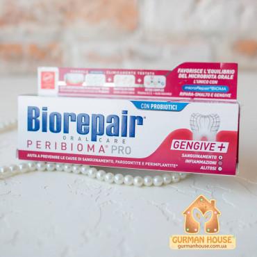 Зубная паста с пребиотиками Biorepair